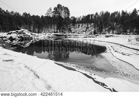 View Of Nonfreezing Winter Lake In Altay, Siberia, Russia