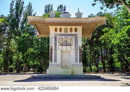 Fountain Of Ayvazovsky In Public Park Of Feodosia, Crimea. He Was Russian Famous Painter. Fountain W
