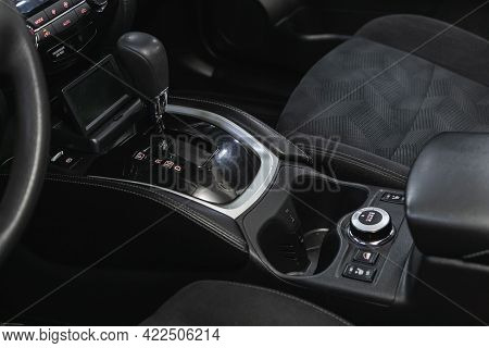 Novosibirsk, Russia - May 29, 2021: Nissan X-trail, Car Detailing. Automatic Transmission Lever Shif