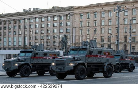 April 30, 2021 Moscow, Russia. Armored Car Patrol Of The Russian National Guard On Mayakovsky Square