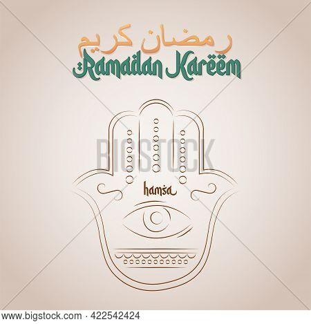 Hand Symbol Ramadan Kareem Draw Beige Muslim Holy Vector Illustration