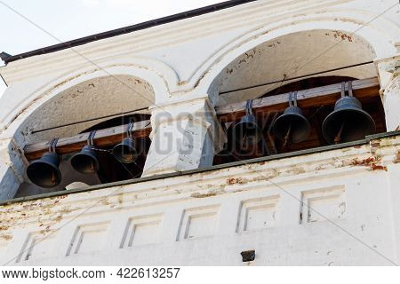 Close Up Of The Orthodox Church Bells