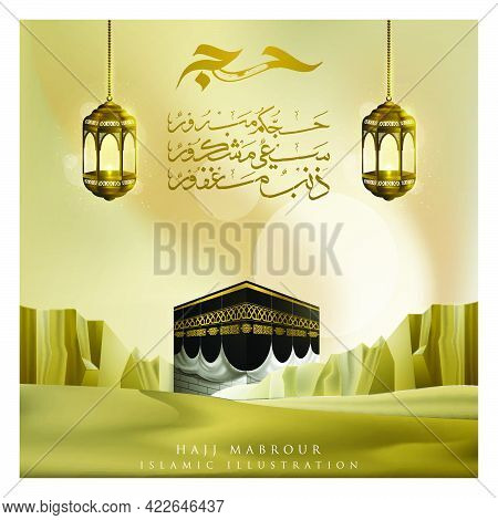 Hajj Mabrour Arabic Calligraphy Islamic Greeting With Kaaba, Door Mosque And Moroccan Pattern - Tran