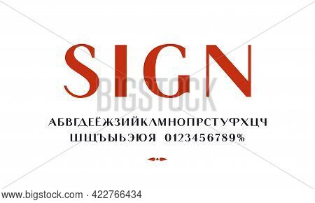 Cyrillic Sans Serif Font In Classic Style. Letters And Numbers For Logo And Headline Design. Isolate