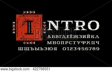 Decorative Cyrillic Serif Font With Inner Contour. Letters And Numbers With Vintage Texture For Logo