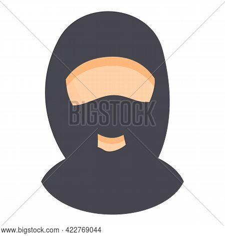 Anonymous Hacker Icon. Cartoon Of Anonymous Hacker Vector Icon For Web Design Isolated On White Back