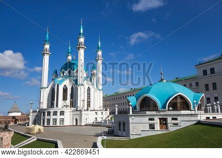 Panoramic Photo Of Kul Sharif Mosque Complex, Kazan, Russia. There Are Square, Mosque Itself Is On B