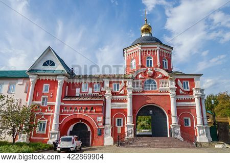Red Temple Of St. Vladimir Kizichesky Monastery, Kazan, Russia. This Building Is The First Thing Tha