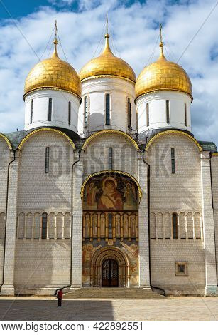 Assumption Or Dormition Cathedral Inside Moscow Kremlin, Russia. Vertical View Of Russian Orthodox C