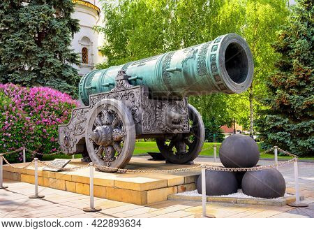 Tsar Cannon (king Of Cannons) In Moscow Kremlin, Russia. It Is Old Famous Tourist Attraction Of Mosc