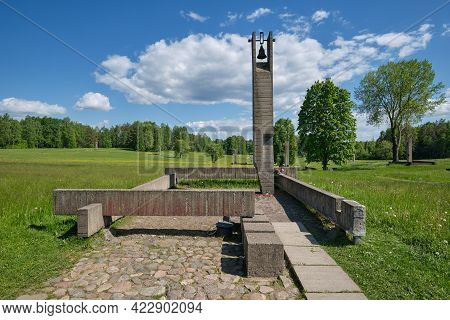 Khatyn, Belarus - 03 June2021: Memorial Complex Khatyn, Cemetery Of Annihilated Belorussian Villages