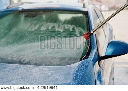 Car Washing. Cleaning Car With Contactless High Pressure Washing. Self Wash Station