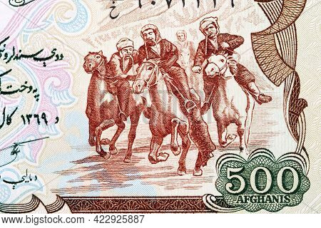 Horsemen Competing In Buzkashi From Afghani Money