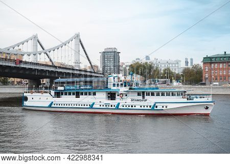 Motor Ship On The Moscow River. River Walk Tour, Cruise For Tourists In The Summer Day. White Ship S