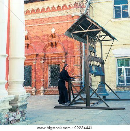 The Church Bell Ringer