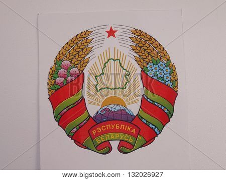 Coat of arms of the Republic of Belarus, chief state symbol. It is a symbol of the sovereignty of the Republic of Belarus