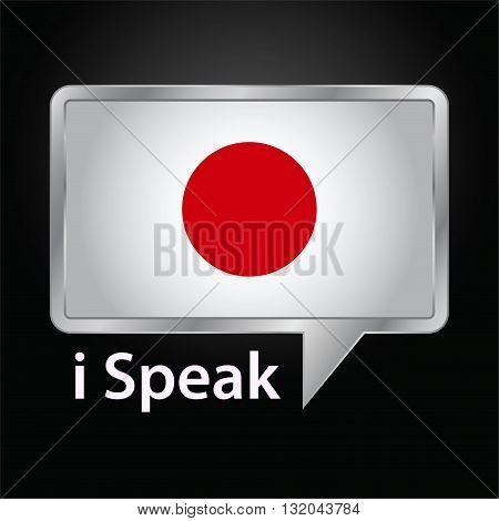 Vector stock of Japan flag inside speech bubble Speaking Japanese language