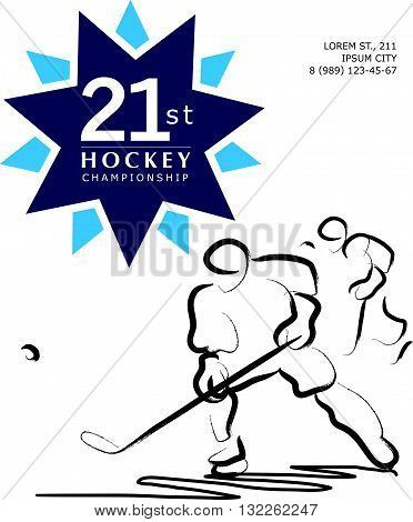 Vector hand drawn sportsman silhouette. Hockey player, hockey match. Flat sport advertising design template. Placard, poster, banner, leaflet, card. Human figure.