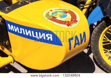 SAMARA RUSSIA - MAY 28 2016: Detail of retro russian police motorcycle with emblem of the former USSR. Text in russian: Police