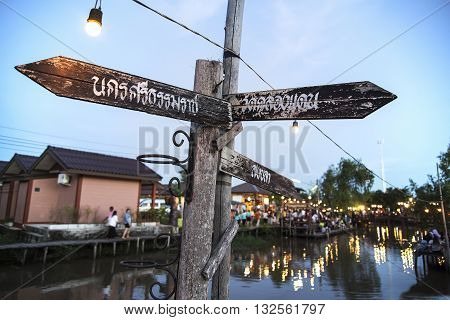 SONGKHLA THAILAND-NOVEMBER 14: Klongdan River Market in twilight zone on November 14 2015 in SongkhlaThailand.