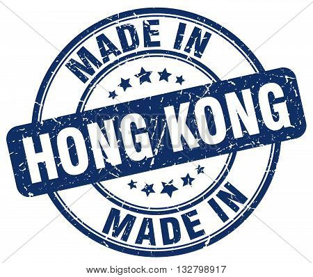 made in Hong Kong blue round vintage stamp.Hong Kong stamp.Hong Kong seal.Hong Kong tag.Hong Kong.Hong Kong sign.Hong.Kong.Hong Kong label.stamp.made.in.made in.