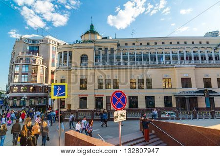 Moscow, Russia - May 18, 2016. Restaurant Prague on a Square Arbat Gates
