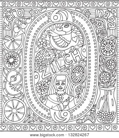 Adult Coloring Book Poster Number 0 Zero Zilch Nada Black and White Vector Illustration Alphabet Letter Wall Art