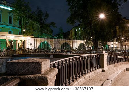 Bank Bridge In St. Petersburg