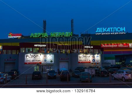 MOSCOW, RUSSIA -May 02.2016. Gorod - Shopping and entertainment center in Lefortovo
