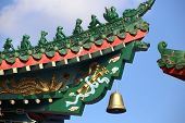 oriental roof details of Chinese temple in Sheung Shui, Hong Kong poster