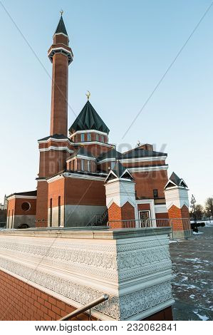 Moscow Memorial Mosque, Built On Poklonnaya Hill In 1997 In Memory Of The Muslim Soldiers: Tatars, U