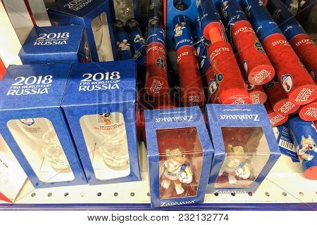 Rostov-on-don, Russia - March, 2018. Gifts In The Form Of Key Ring, Mug With A Picture The Official