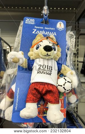 Rostov-on-don, Russia - March, 2018. Gifts In The Form Of Toy With A Picture The Official Mascot Of