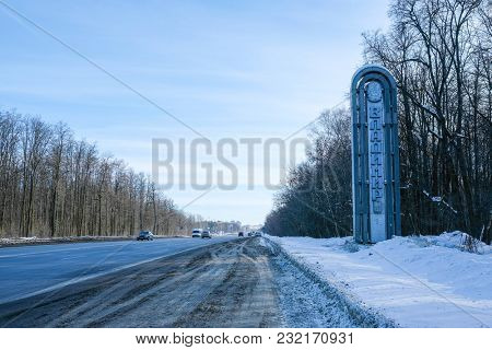 Vladimir, Russia - March, 10, 2018: sign on a corner of Vladimir city in Russia. Veiw from a car cab