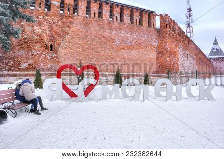 Smolensk, Russia - March 08.2018: The Guy With The Girl On The Bench Near The Installation I Love Sm