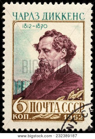 Luga, Russia - February 08, 2018: A Stamp Printed By Russia (ussr) Shows Image Portrait Of Famous En