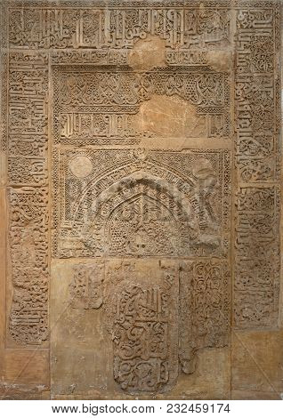 Cairo, Egypt - February 17 2018: Stucco Mihrab (niche) With Floral Patterns And Calligraphy At Ibn T