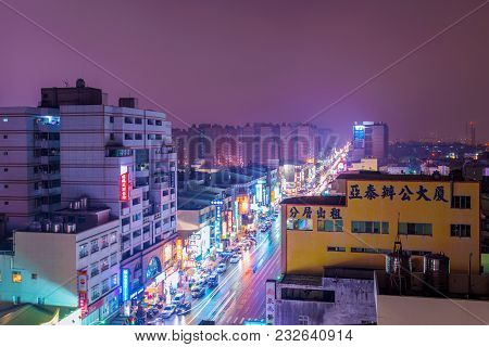 Chiayi, Taiwan - November 22: This Is A View Of The Downtown Area Of Chiayi At Night On November 22,