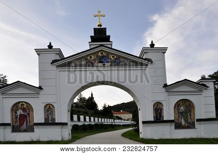 Grgeteg Monastery. Serb Orthodox Monastery (1717) In Grgeteg In The Fruska Gora Mountains Northern S