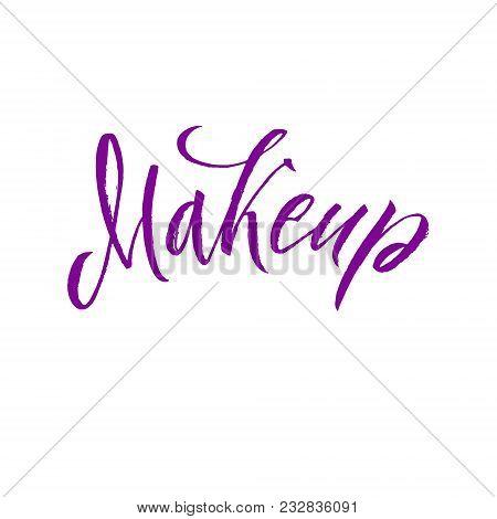 Beauty Salon Badge. Makeup Brushes. Make Up Artist Badge Vector Illustration.
