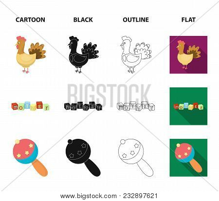 Children Toy Cartoon, Black, Outline, Flat Icons In Set Collection For Design. Game And Bauble Vecto