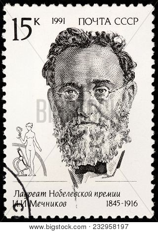 Luga, Russia - February 08, 2018: A Stamp Printed By Russia (ussr) Shows Ilya Ilyich Mechnikov - Rus