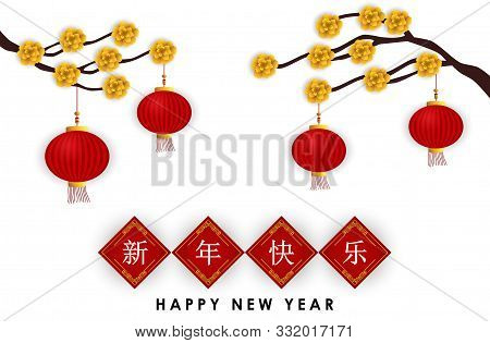 Happy Chinese New Year, New Year, Chinese New Year 2020 Year Of The Rat, Chinese New Year Greetings,