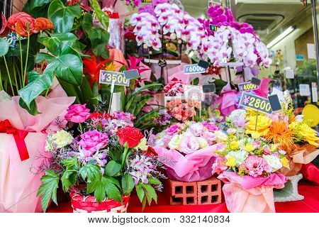 Various Of Colorful Flower In Banquet For Sell In Japan Country