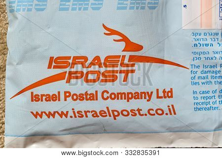 BUDAPEST, HUNGARY - SEPTEMBER 10, 2019: Logo of EMS Israel Postal Company, Israeli postal service on a package received by post