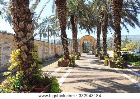 Kibbutz Kinneret, Israel - March 20, 2019: Entrance To Yardenit Baptismal Site In Galilee. Yardenit