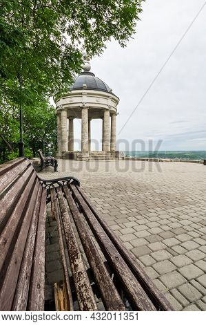 Pavilion Aeolian Harp In Pyatigorsk, Resort Town In Stavropol Region, Russia
