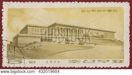 North Korea - Circa 1973: A Stamp Printed In North Korea Shows Korean Revolution Museum, Circa 1973.