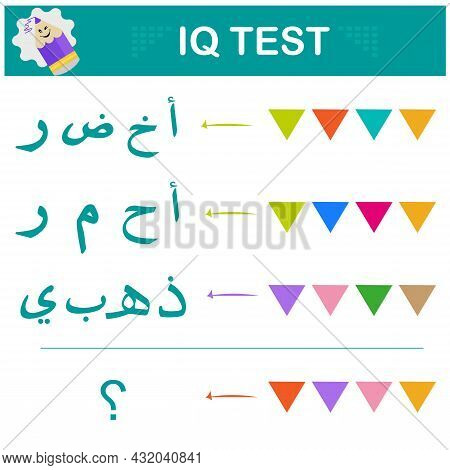 Iq Test With An Inscription Color Names In Arabic. What Color Name Should Be Instead Of A Question M
