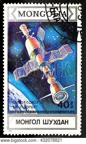Mongolia - Circa 1988: Postage Stamp 'spacecraft Salyut-soyuz' Printed In Mongolia. Series 'space Re